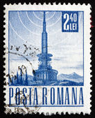 Postage stamp Romania 1968 Television Tower — Stock Photo