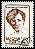 Postage stamp Hungary 1984 Kato Haman, Labor Leader — Stock Photo