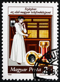 Postage stamp Hungary 1981 Telephone Exchange System, Centenary — Stock Photo