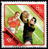 Postage stamp Hungary 1972 Goalkeeper in Action, Soccer — Stock Photo