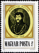 Postage stamp Hungary 1976 Daniel Berzsenyi, Hungarian Poet — Stock Photo