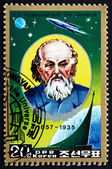 Postage stamp North Korea 1984 Tsiolkovsky, Russian Rocket Scien — Stock Photo