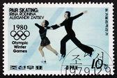 Postage stamp North Korea 1979 Figure Skating — Stock Photo