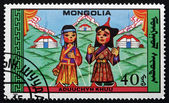 Postage stamp Mongolia 1988 Puppets from Folk Tale — Stock Photo