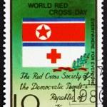 Postage stamp North Korea 1980 Emblem of North Korean Red Cross — Stock Photo #50915217