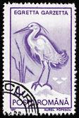 Postage stamp Romania 1991 Little Egret, Bird — Stock Photo