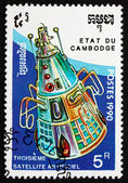Postage stamp Cambodia 1990 Artificial Satellite — Photo
