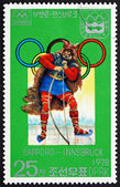 Postage stamp North Korea 1978 Medieval Scandinavian Hunter — Stock Photo