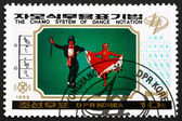 Postage stamp North Korea 1989 Mexican Dance — Stock Photo