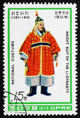 Postage stamp North Korea 1979 Knight in Armor — Stock Photo