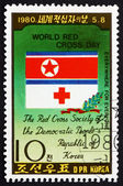 Postage stamp North Korea 1980 Emblem of North Korean Red Cross — Stock Photo
