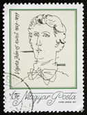 Postage stamp Hungary 1977 Janos Vajda, Poet — Stock Photo