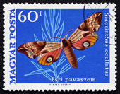 Postage stamp Hungary 1969 Eyed Hawk Moth — 图库照片