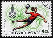 Postage stamp Hungary 1980 Womens Handball — Stock Photo