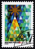 Postage stamp Hungary 1988 Christmass Tree — Stock Photo