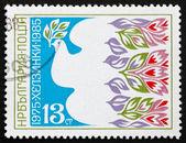 Postage stamp Bulgaria 1985 Symbolic Dove with Olive Branch — Stock Photo