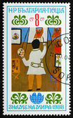 Postage stamp Bulgaria 1988 Painter at Easel, Children's Drawing — Stock Photo