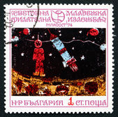 Postage stamp Bulgaria 1974 Cosmic Research for Peaceful Purpose — Stock Photo