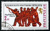 Postage stamp Bulgaria 1976 Peasants with Rifle and Proclamation — Stock Photo