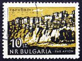 Postage stamp Bulgaria 1962 View of Veliko Tarnovo — Stock Photo