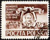Postage stamp Poland 1948 Ludwig Warynski — Stock Photo