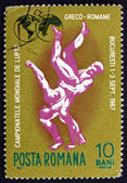 Postage stamp Romania 1967 Wrestlers — Stock Photo