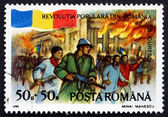 Postage stamp Romania 1990 Palace on Fire, Bucharest — Stock Photo