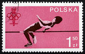 Postage stamp Poland 1980 High Jump, Sport — Stock Photo