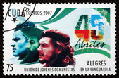 Postage stamp Cuba 2007 Union of Young Communists — Stock Photo