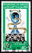 Postage stamp Djibouti 1985 Chess Pawn — Stock Photo