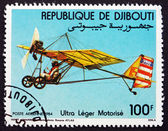 Postage stamp Djibouti 1984 Motorized Hang Glider — Foto de Stock