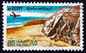 Postage stamp Egypt 1972 Temples at Abu Simbel — Stock Photo