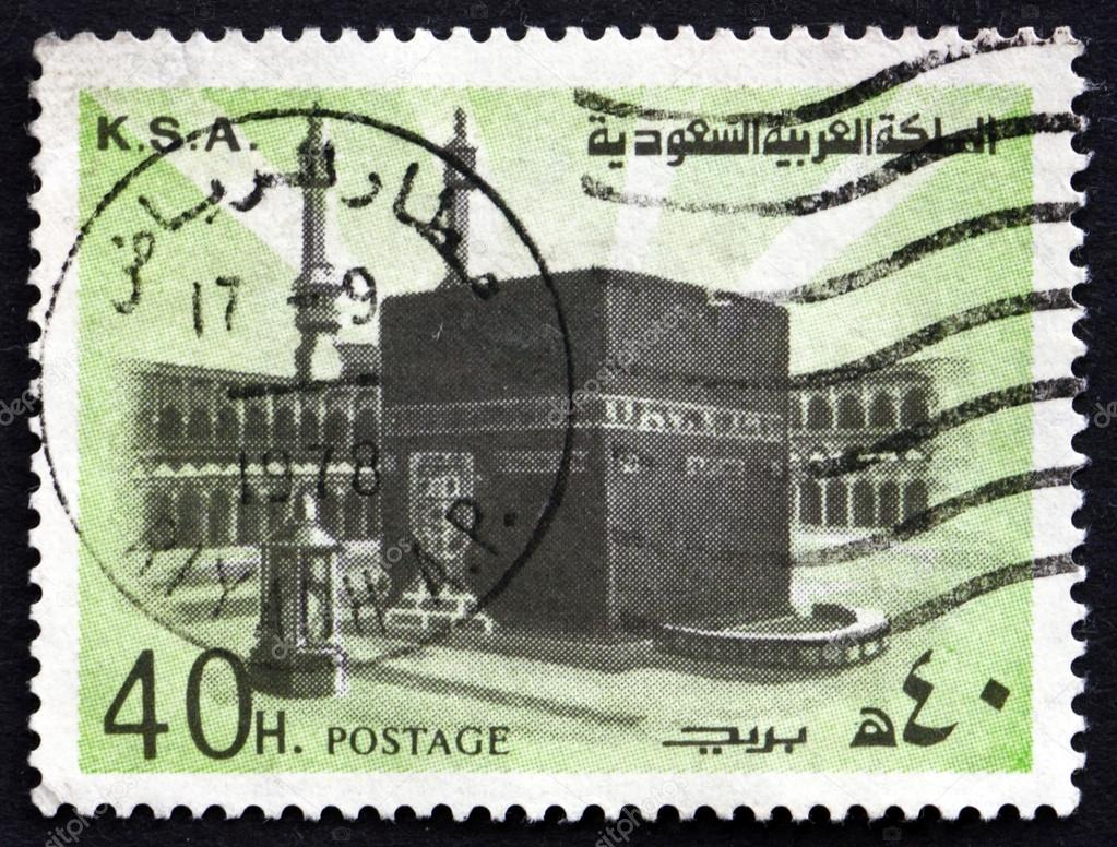 stamps muslim One of the stamps represents a large muslim mosque another represents something similar to one of the suburbs of the country sweden issues stamp featuring a mosque.