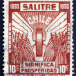 Постер, плакат: Postage stamp Chile 1930 Ears of Corn