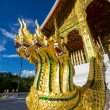 Stock Photo: Temple in Luang Prabang