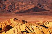 不足の谷 — ストック写真