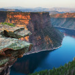 Flaming Gorge — Stock Photo
