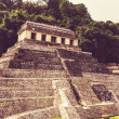 Stock Photo: Palenque