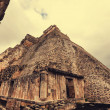 Stock Photo: Uxmal