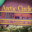 Arctic Circle — Stock Photo