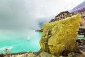 Ijen volcano lake — Stock Photo