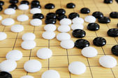 """GO"" chinese boardgame — Foto Stock"