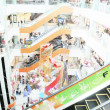Stockfoto: Modern shopping mall