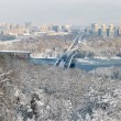 Winter panorama of Kiev and the Dnieper River — Stock Photo