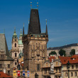 Charles Bridge — Stockfoto #21248617