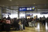 Hallen på flygplatsen — Stockfoto