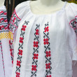Balkan embroidered national traditional costume clothes — Stock Photo