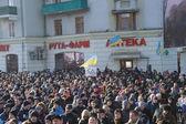 Ternopil, Ukraine 1 décembre : Manifestation le Euromaydan à Ternopil contre le président Ianoukovitch et de son gouvernement le 1er décembre 2013 à Ternopil en Ukraine — Photo