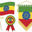 Ethiopia flags — Stock Vector