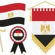 Постер, плакат: Egypt flags